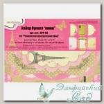 Набор бумаги для скрапбукинга *Романтическое путешествие №03* Mr.Painter DPP-A6, 18 листов