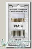 Иглы для шитья ручные с позолоченным ушком, острые BLITZ HN-32 300E2, 16 шт