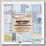 Набор бумаги для скрапбукинга *Маленькие путешествия №08* Mr. Painter DPP-S6, 48 листов