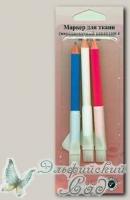 Маркер для ткани (маркировочный карандаш с щеткой) Hemline 294.C 3 шт