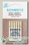 Иглы для бытовых швейных машин для джерси Schmetz № 100, 5 шт