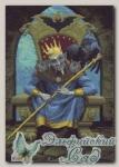 PANNA Набор для вышивания ВС-1459 *Кощей Бессмертный*