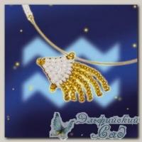 Набор для бисероплетения *Водолей* (кулон) Клевер 07-021