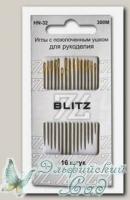 Иглы для шитья ручные с позолоченным ушком, острые BLITZ HN-32 300M, 16 шт