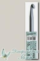 Крючок для вязания Гамма (Gamma) CHT d=3 мм