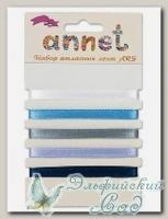 Набор атласных лент Annet ARS (цвет - 004 синий)