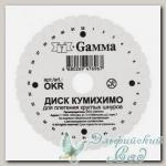 Диск Кумихимо для плетения круглых шнуров GAMMA OKR