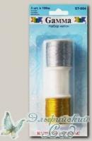 Набор швейных ниток Gamma ST-004 3x100м
