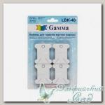 Бобины для мулине Gamma LBK-40 картон (белые)